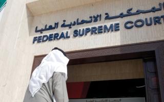 الصورة: «الاتحادية العليا» تنقض حكماً بإنهاء خدمة موظف تأديباً