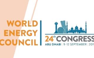 الصورة: «طاقة أبوظبي»: خفض استهلاك الكهرباء 22%.. والمياه 32% بحلول 2030