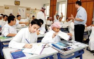 الصورة: 25 طالبا الحد الأقصى لطلبة الفصل الدراسي بالشارقة