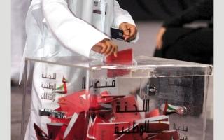 الصورة: مرشحون يلحّون على أقاربهم للتصويت لهم.. وقبائل تتيح حرية الاختيار لأبنائها