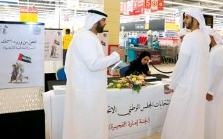 الصورة: لجنة الفجيرة تعرّف بانتخابات «الوطني» في مراكز التسوق