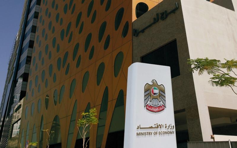 الصورة: ديكس ووزارة الاقتصاد تناقشان مستقبل الاقتصاد الرقمي في الإمارات