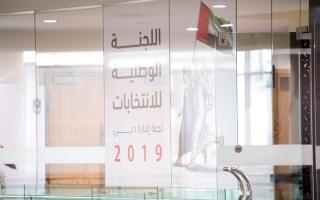 الصورة: 3 حالات لتنافس الأشقاء على عضوية «الوطني» في دبي