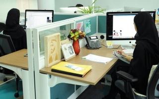 الصورة: «التقنية العليا» تساعد الخريجين على تخطي شرط الخبرة بـ «سند»