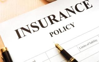 الصورة: التأمين على الممتلكات