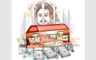 الصورة: مدير عام يستولي على أموال صندوق مكافآت الموظفين