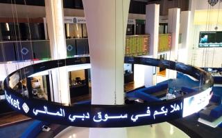 الصورة: 20.5 مليار درهم سيولة لدى 9 شركات عقارية حتى منتصف 2019