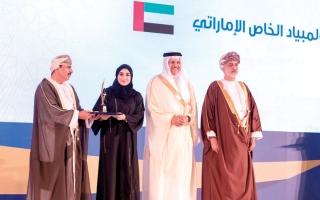 الصورة: تكريم خليجي للأولمبياد الخاص الإماراتي