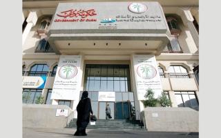 الصورة: إحالة اختصاصات تسجيل عقود الإيجار إلى «أراضي دبي»