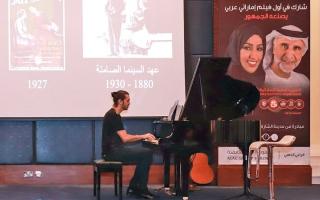 الصورة: 4 وقفات غنائية وموسيقى في التجربة الفنية الإماراتية