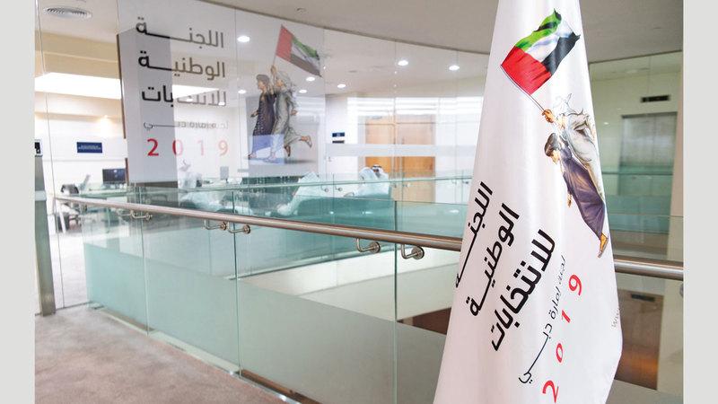 عملية الاقتراع داخل مقار سفارات وقنصليات الدولة، ستجرى بالنظام اليدوي. أرشيفية