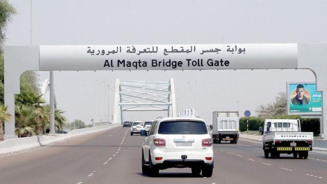مخالفات «التعرفة» في أبوظبي تصل إلى 10 آلاف درهم - الإمارات اليوم