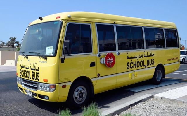 الصورة: لجنة تدرس خفض كلفة النقل المدرسي في دبي