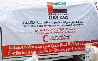 الصورة: الإمارات تواصل تقديم قوافل الإغاثة للمحافظات اليمنية