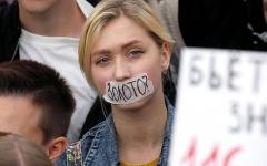 الصورة: العنف الأسري في روسيا يتزايد.. والنساء أكثر الضحايا