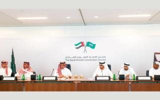 الصورة: اللجنة السعودية الإماراتية للتعاون الإعلامي تجتمع في أبوظبي