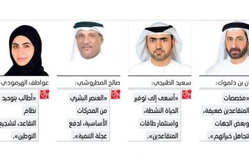 الصورة: مرشحون يطالبون ببرنامج متكامل ورابطة لإدارة شـؤون المتقاعدين