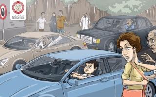 الصورة: النيابة العامة: الحبس والغرامة عقوبة قيادة مركبة دون رخصة