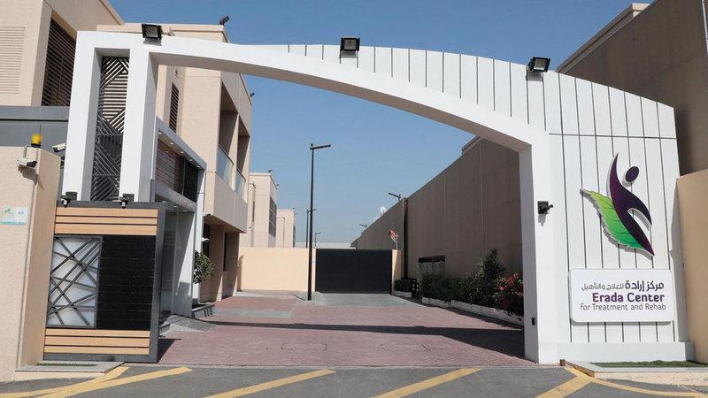 مدة الالتحاق أو الإيداع بالمركز للعلاج أو إعادة التأهيل يجب ألا تزيد على سنتين. الإمارات اليوم