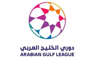 تعرف إلى جدول مباريات دوري الخليج العربي