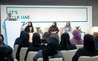 الصورة: نساء طموحات يجتمعن في «حديثنا الإمارات»