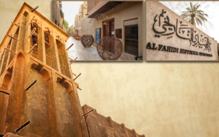 الصورة: (بالغرافيك ).. حي الفهيدي التاريخي.. تراث وهوية معمارية فريدة