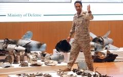 الصورة: وزارة الدفاع السعودية: هجـوم «أرامكو» جاء من الشمال بدعم من إيــران