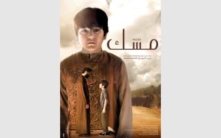 الصورة: «مسك» الإماراتي يشارك في مهرجان جاغران السينمائي