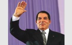 الصورة: وفاة الرئيس التونسي السابق زين العابدين بن علي