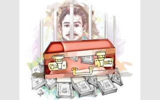 الصورة: مصرفي يختلس أموال عملاء لمصلحة زوجته