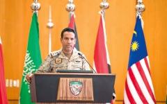 الصورة: التحالف يستهدف مواقع تفخيخ زوارق مسيَّرة تابعة للحوثيين شمال الحديـــدة