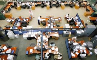 الصورة: خبراء: 4 عقبات رئيسة أمام جذب المواطنين للعمل في القطاع المصرفي