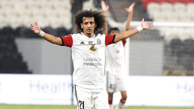 عمر عبدالرحمن ظهر أخيراً في دورينا بقميص الجزيرة. تصوير: إريك أرازاس