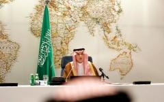 الصورة: السعودية: هجوم أرامكو الإرهـابي تم تنفيذه بأسلحة إيرانية.. وطهران المسـؤولة