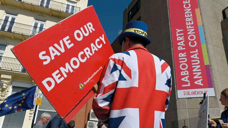 الخروج من الاتحاد الأوروبي بات كابوساً يؤرق البريطانيين.  أرشيفية