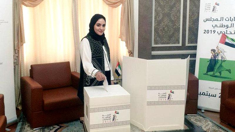 ناخبة تدلي بصوتها في سفارة الدولة بكازخستان. من المصدر