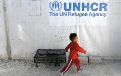 الصورة: مخيم مؤقت