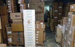 الصورة: الإمارات تقدّم شحنة أدوية ومستلزمات طبية لمستشفى في أبين