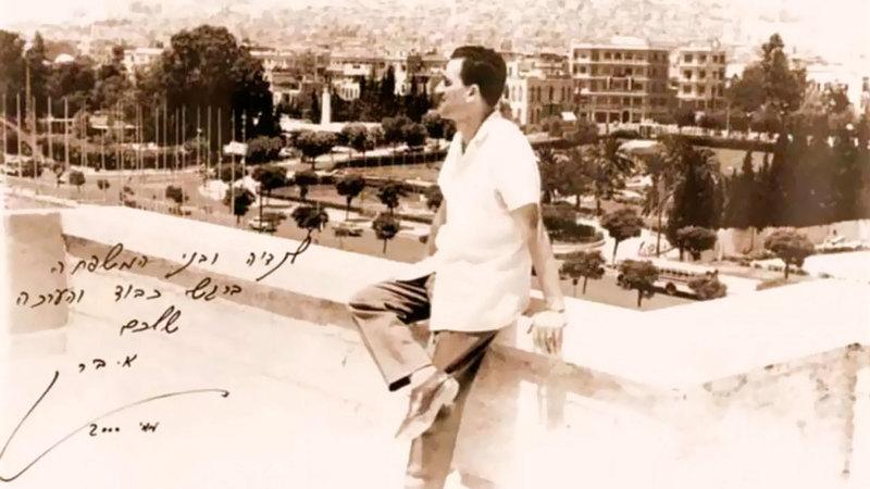 كوهين في شرفة منزله في دمشق.  أرشيفية