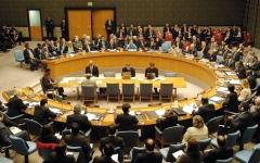 الصورة: 8 دول تدين بشدة هجمات الحوثي على السعودية
