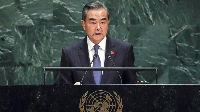 وزير الخارجية الصيني وانغ يي يؤكد أن الصين لن تخشى أبداً التهديدات. أرشيفية