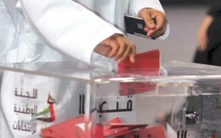 الصورة: «التصويت المبكر» يبدأ اليوم.. وتوقعات بإقبال 20% من الناخبين