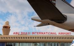 الصورة: إغلاق مبنى المدينة لإنهاء إجراءات السفر التابع لمطار أبوظبي الدولي
