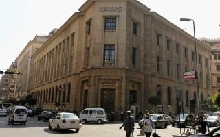 الصورة: قانون جديد للبنوك في مصر بتكليف من السيسي
