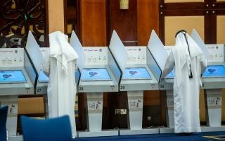 """الصورة: الفرز وإعلان النتائج الأولية للفائزين بمقاعد """"الوطني"""" نهاية اليوم في مركز أبوظبي الرئيس"""