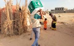 الصورة: مركز الملك سلمان للإغاثة يوزع سلالاً غذائية على النازحين من صعدة إلى الجوف