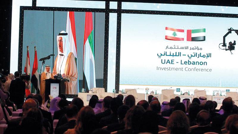 «ملتقى الاستثمار الإماراتي اللبناني» انطلق بحضور رئيس وزراء لبنان سعد الحريري. من المصدر