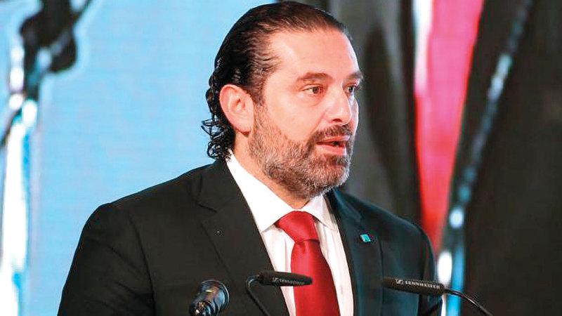 سعد الحريري: «نأمل مشاركة القطاع الخاص في الإمارات نظيره اللبناني في إعادة بناء لبنان».