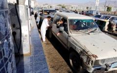 الصورة: تفاقم الأزمات الاقتصادية في صنعاء بسبب ممارسات الميليشيات