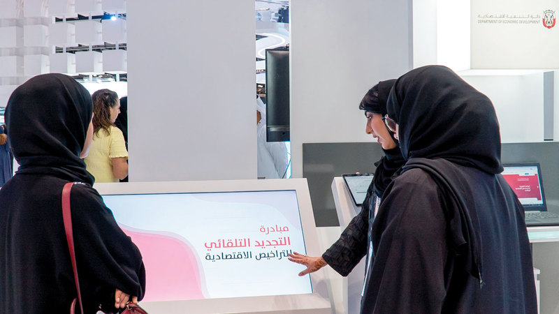 المبادرة تعد حافزاً جديداً في تسهيل إجراءات ممارسة الأعمال في أبوظبي. من المصدر